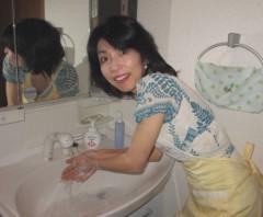 石川恵深 公式ブログ/おかえり〜♪ 手… 画像1