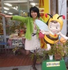 石川恵深 公式ブログ/昨日のクイズの答えは… 画像1