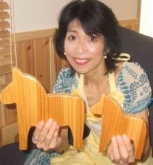 石川恵深 公式ブログ/ねえ〜見て見てーー(^^) 画像3