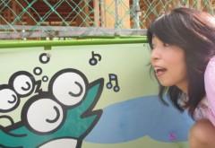 石川恵深 公式ブログ/秋スタート☆彡 蛙と… &エミコメ!(^^)! 画像2