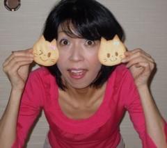 石川恵深 公式ブログ/おはよ〜ニャッピー(^^♪ 画像3