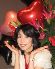 石川恵深 公式ブログ/おはよ〜♪ Ballon\(^o^)/ 画像1
