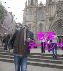 石川恵深 公式ブログ/初夢を見た? 画像1