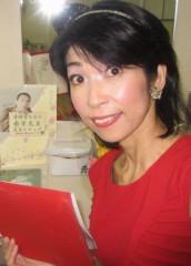 石川恵深 公式ブログ/名古屋☆朗読会 ゲスト出演〜ただいま♪ 画像1