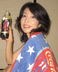 石川恵深 公式ブログ/コーラ&おやすみ☆ミ 画像1