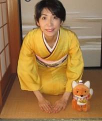 石川恵深 公式ブログ/2013年 明けましておめでとう\(^o^)/ 画像3