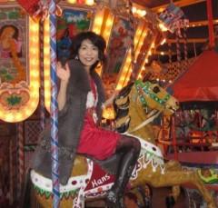 石川恵深 公式ブログ/メリーゴーランド&エミコメ!(^^)! 画像3