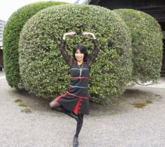 石川恵深 公式ブログ/京都☆宝鏡寺の木…(^^) 画像3