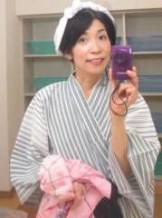石川恵深 公式ブログ/大雨だいじょうぶ?オヤスミ☆彡 画像1