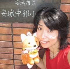 石川恵深 公式ブログ/地元小学校へ朗読&指導 (安城市立安城中部小学校) !(^^)! 画像1
