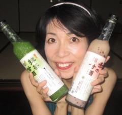 石川恵深 公式ブログ/赤の甘酒、抹茶甘酒&明日はエミコメ(^^) 画像1