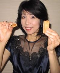 石川恵深 公式ブログ/京都☆ あられづつみ (小倉山荘) (*^_^*) 画像1