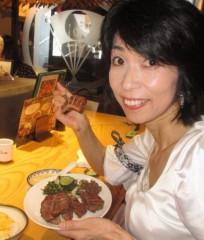 石川恵深 公式ブログ/仙台からただいま〜 画像2