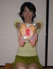 石川恵深 公式ブログ/言霊&ありがとう!(^^)! 画像2