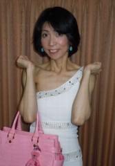 石川恵深 公式ブログ/?年ぶりのデート?? 画像1