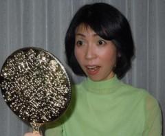 石川恵深 公式ブログ/おはよ〜鏡よ鏡さん 画像2