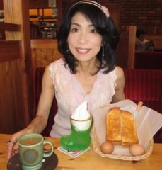 石川恵深 公式ブログ/有難う! &コメダでモーニング&明日はエミコメ(^^) 画像1