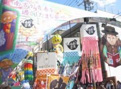 石川恵深 公式ブログ/愛知県安城市☆七夕まつり 画像1