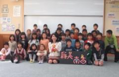 石川恵深 公式ブログ/地元小学校(安城市立桜町小)へゲストティーチャー 画像2