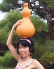 石川恵深 公式ブログ/おはよ〜瓢箪からエミ(^^) 画像3