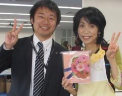 石川恵深 公式ブログ/ハピバありがとう! &大和ハウスオーナーレディース会 画像3