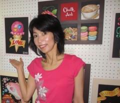 石川恵深 公式ブログ/恵深のLOVEソフトクリーム(チョークアート) 画像1