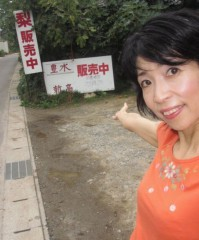 石川恵深 公式ブログ/安城市の梨 (久亀の梨直売) 画像1