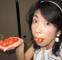 石川恵深 公式ブログ/山形さくらんぼ&明日はエミコメ(^^) 画像1
