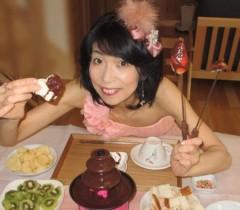石川恵深 公式ブログ/恵深からバレンタイン(*^_^*) 画像2