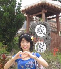 石川恵深 公式ブログ/ありがとう☆彡LOVE込めて☆彡 画像3
