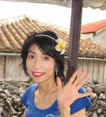 石川恵深 公式ブログ/竹富島 (沖縄)&明日はエミコメ(^^) 画像2