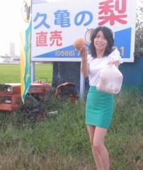 石川恵深 公式ブログ/安城梨 画像1
