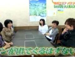 石川恵深 公式ブログ/CBC「ダイナモ」でDAIGOさんとお仕事 画像2