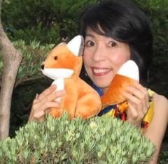 石川恵深 公式ブログ/恵深チャンの狐☆しょうチャン☆ 画像3