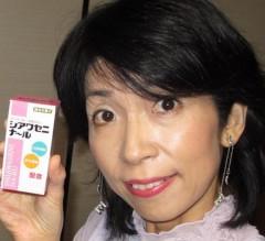 石川恵深 公式ブログ/シアワセニナ〜ル(大阪の薬?) &エミコメ!(^^)! 画像1