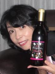 石川恵深 公式ブログ/ボジョレーヌーボー2012 画像1