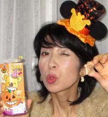 石川恵深 公式ブログ/ハロウィン ♪ 画像3