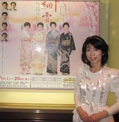 石川恵深 公式ブログ/観劇 「細雪」へ (名古屋☆御園座) 画像2