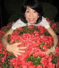 石川恵深 公式ブログ/恵深チャンちのサツキに…(*^_^*) &エミコメ!(^^)! 画像2