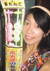 石川恵深 公式ブログ/串だんご花火、タコ花火、… 画像1