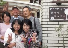 石川恵深 公式ブログ/同級生と大阪1泊 &明日はエミコメ(^^) 画像1
