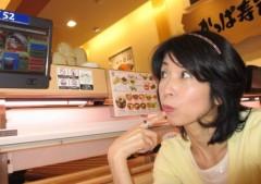 石川恵深 公式ブログ/初!「かっぱ寿司」で、オーダーに挑戦 & 明日はエミコメ!(^^)! 画像1