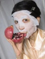 石川恵深 公式ブログ/ざくろパック…明日は成人式… 画像2