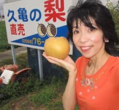 石川恵深 公式ブログ/安城市の梨 (久亀の梨直売) 画像2