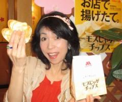 石川恵深 公式ブログ/モスバーガー&明日はエミコメ(^^) 画像3