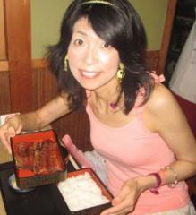 石川恵深 公式ブログ/夏の疲れは鰻で?&エミコメ!(^^)! 画像1