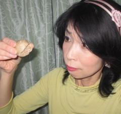 石川恵深 公式ブログ/エミ泥土だんご 画像1