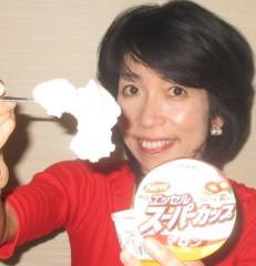 石川恵深 公式ブログ/スーパーカップ☆マロン 画像1