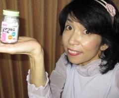石川恵深 公式ブログ/シアワセニナ〜ル(大阪の薬?) &エミコメ!(^^)! 画像2