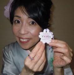 石川恵深 公式ブログ/サクラサク切符☆受験生がんばれ(^^)v 画像2